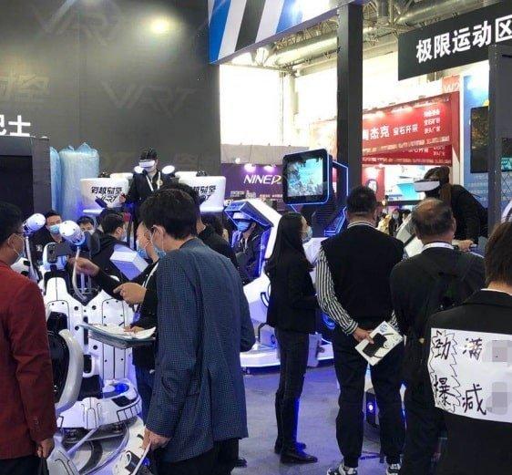 China VR trade show