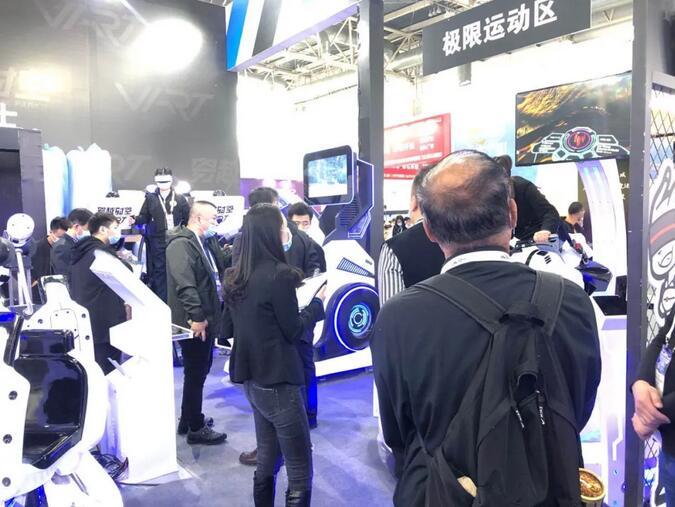 VR sport area